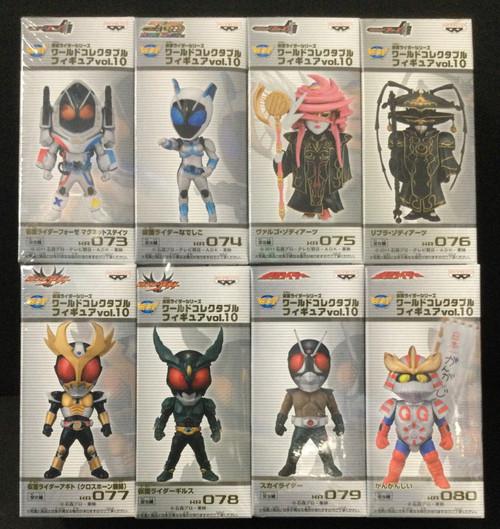 Kamen Rider: World Collectable Figure - Vol.10 set (105008373)