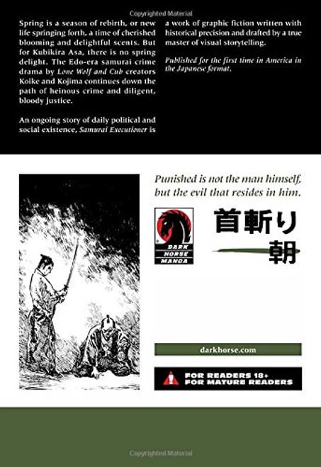 Samurai Executioner Vol. 08 (Manga)