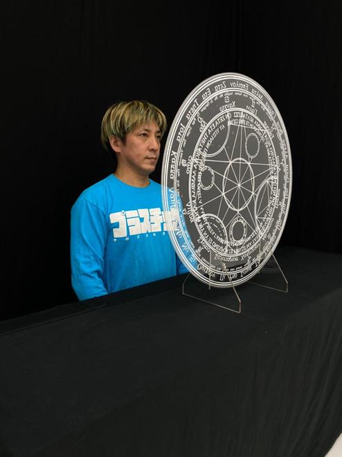 (C)Takumi Armory: Plate - Splash Guard Magic Circle