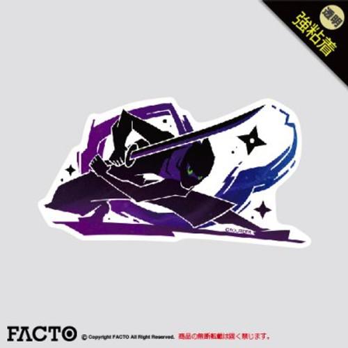 Facto: Strong Sticker - Foorider (Small) (1ASBC003)