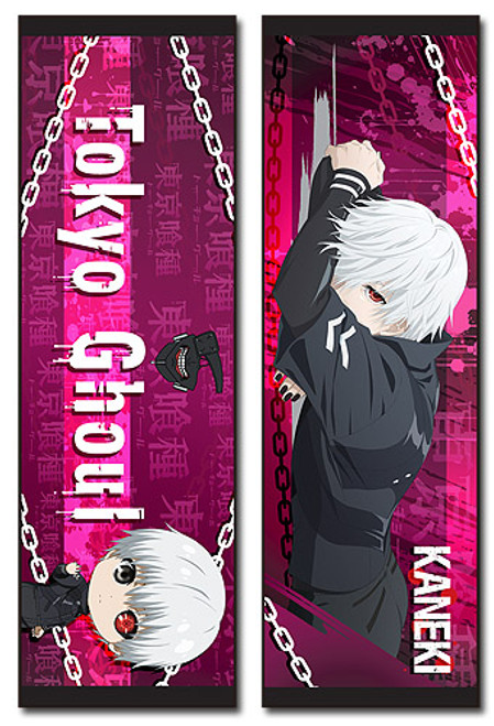 Tokyo Ghoul: Body Pillow - One-Eyed Ghoul