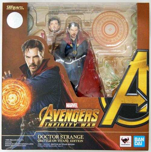 Avengers Infinity War: S.H.Figuarts Action Figure - Doctor Strange (Battle on Titan)