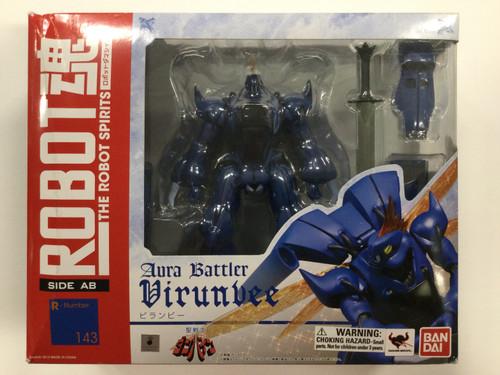 Aura Battler Dunbine: Robot Damashii - Virunvee (<Side AB>) (B277876)