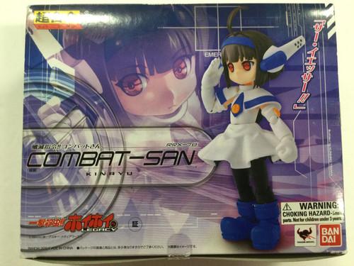 Ichigeki Sacchu!! HoiHoi-san Legacy: 1/1 Chogokin - Combat-san (B277880)