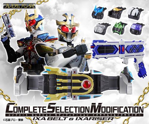 Kamen Rider Kiva: Complete Selection Modification - CSM IXA BELT & IXARISER