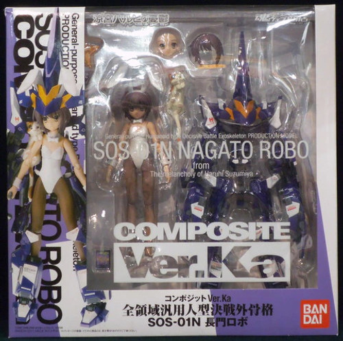 The Melancholy of Haruhi Suzumiya: Composite Ver.Ka - Nagato Yuki (Bunny Girl Ver.) (B277902)