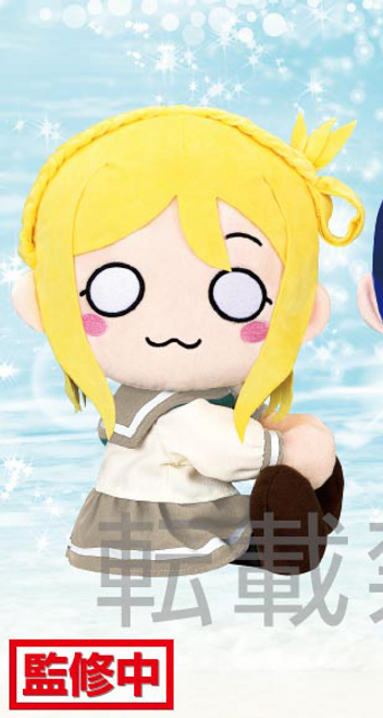 Love Live! Sunshine!!: SP Attaching Plush - Mari Ohara (Ver. A)