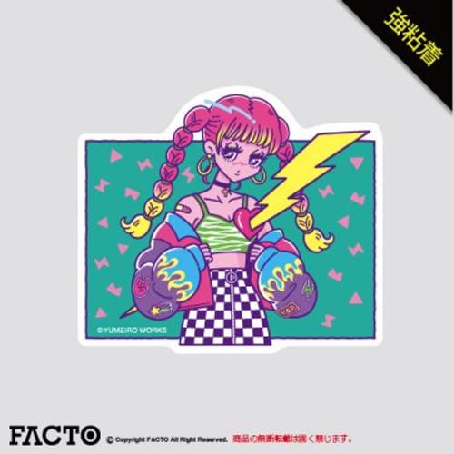 Facto: Strong Sticker - Yume (3WSBB028) (Small)