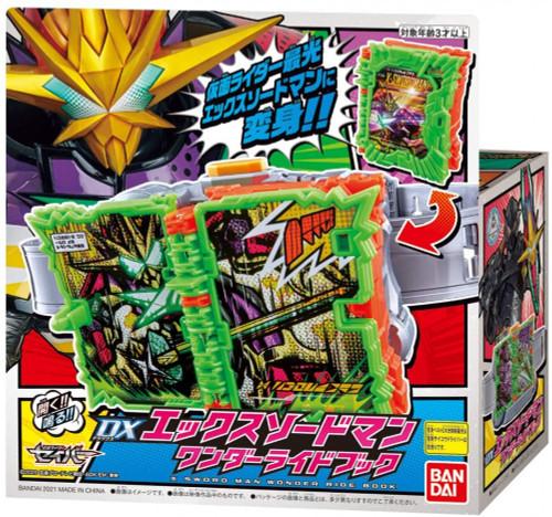 Kamen Rider Saber: DX X Sword Man Wonder Ride Book