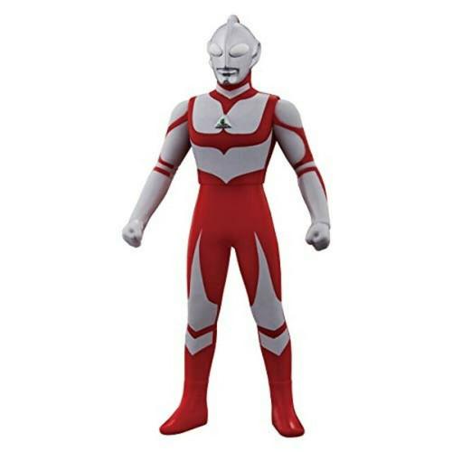 Ultraman: Ultra Heror Series - EX Ultraman Great