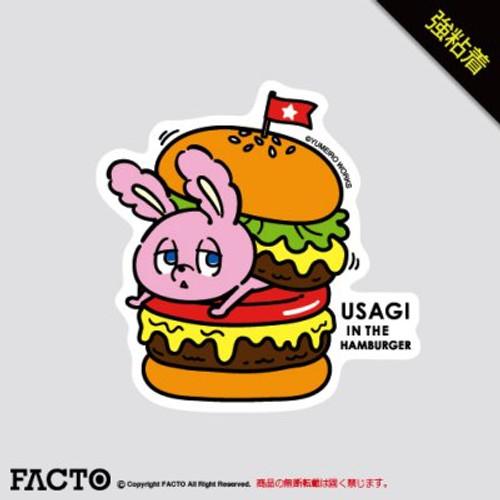 Facto: Strong Sticker - YUME (Small) (3WSBB018)