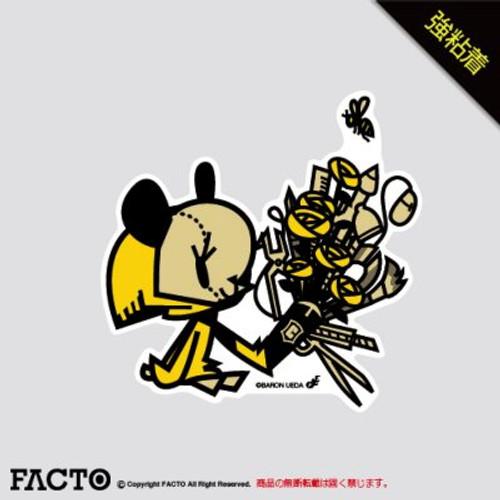 Facto: Reusable Sticker - Ueda Baron (Large) (1QSDB001)