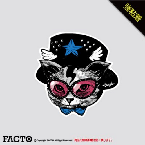 Facto: Strong Sticker - jbstyle 1 (Large) (3TSDB002)