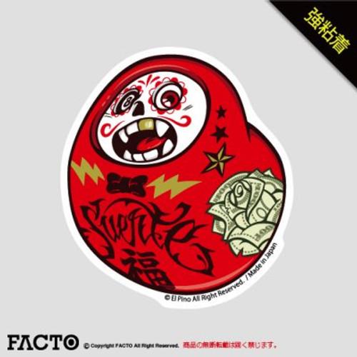 Facto: Strong Sticker - El Pino (Small) (3ZSBB004)