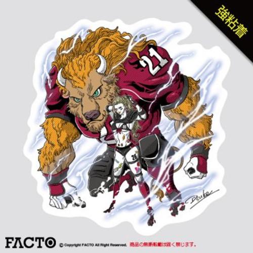 Facto: Strong Sticker - Dsuke (Large) (3USDB066)