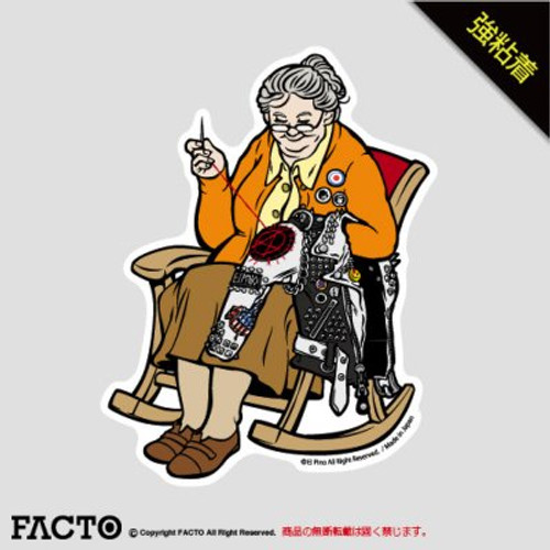 Facto: Strong Sticker - El Pino (Large) (3ZSDB011)