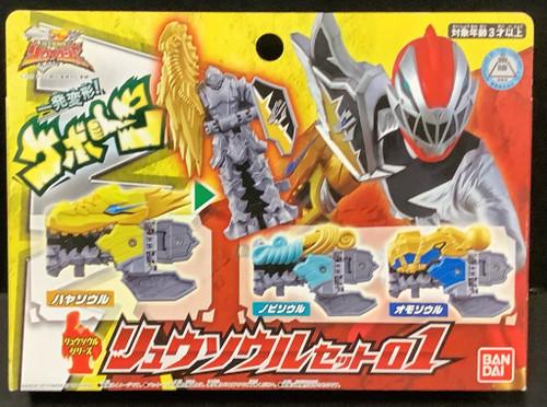 Kishiryu Sentai Ryusoulger: Ryusoul set 01 (105013325)