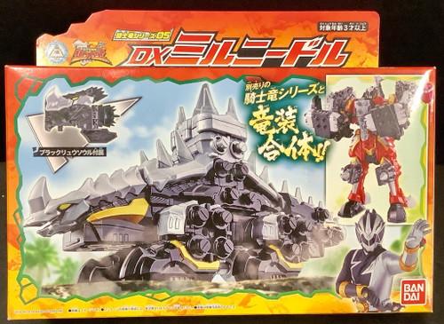 Kishiryu Sentai Ryusoulger: DX MilNeedle (105013319)