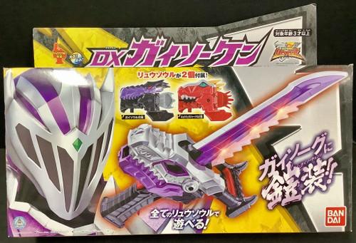 Kishiryu Sentai Ryusoulger: DX Gaisoul Ken (105013315)