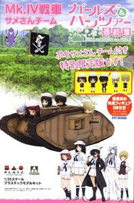 Girls und Panzer: 1/35 Scale Model Kit - Mk.IV Tank Same-san Team