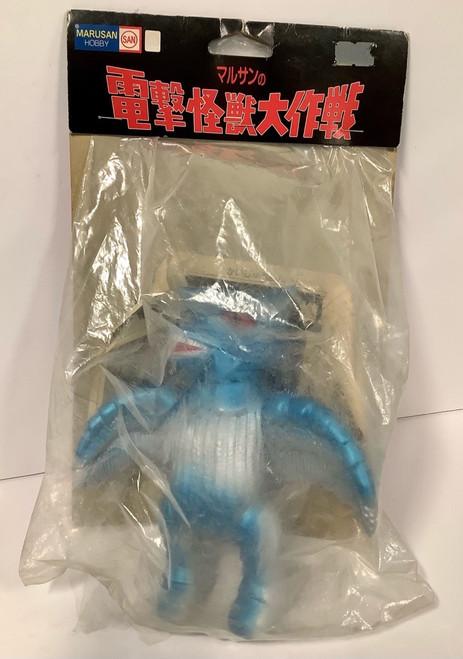 Gamera: Marusan Dengeki Kaiju Daisakusen - Zigra 1998 (105014165)