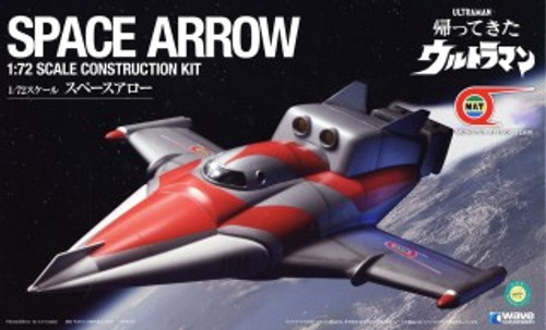 Ultraman: 1/72 Plastic Construction Kit - Monster Attack Team Space Arrow