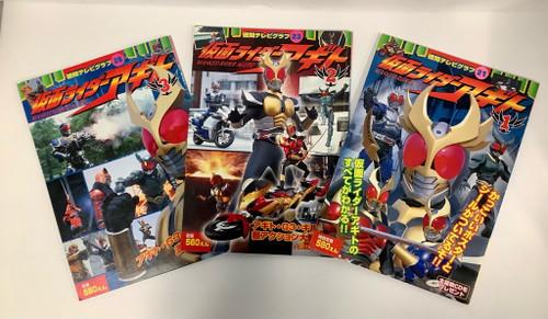 Kamen Rider Agito: Tokuma TV Graph - Kamen Rider Agito 1 to 3 set (105014457)