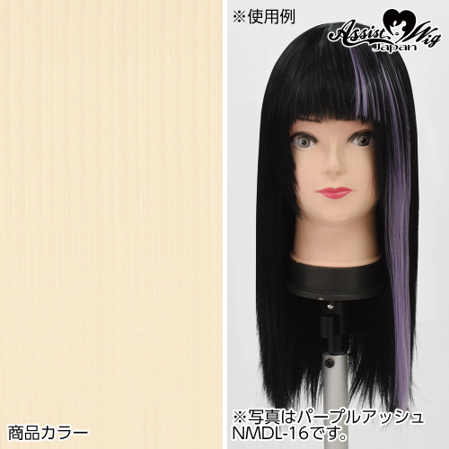 Assist: Wig Accessories - Pinpoint Part Clip-in Extension (Honey Milk) (022366)