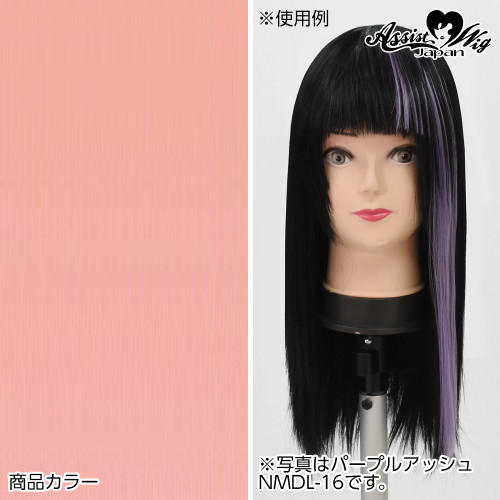 Assist: Wig Accessories - Pinpoint Part Clip-in Extension (Baby Peach) (022371)