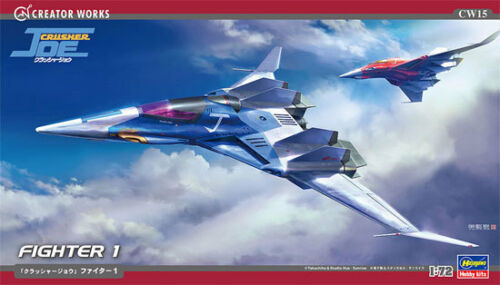 Crusher Joe: 1/72 Plastic Model Kit - Fighter 1