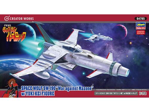 "Galaxy Express 999: Creator Works 1/72 Plastic Model Kit - Space Wolf SW-190 ""War against Mazone"" w/ Yuki Kei Figure"