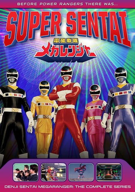 Super Sentai Denji Sentai Mega Ranger DVD