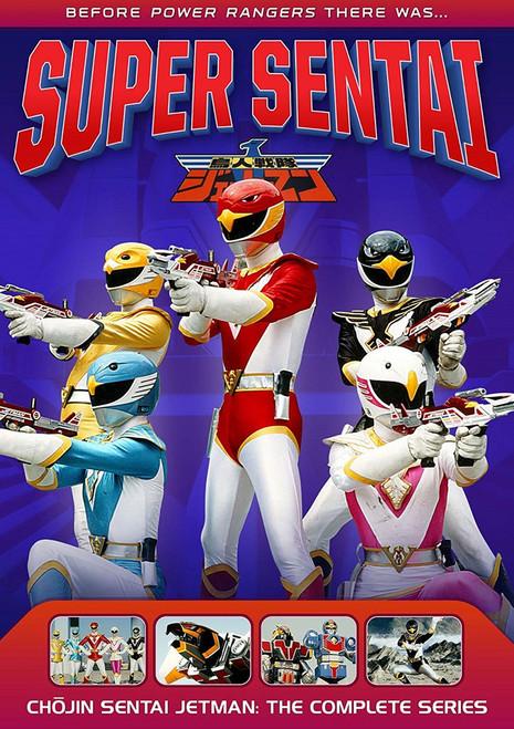 Power Rangers Super Sentai - Chojin Sentai Jetman (DVD)