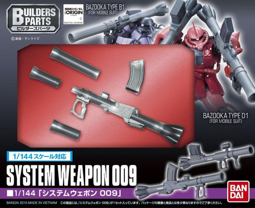 Gundam: Builders Parts System Weapon 9 For Model Kits (Pre-Order)