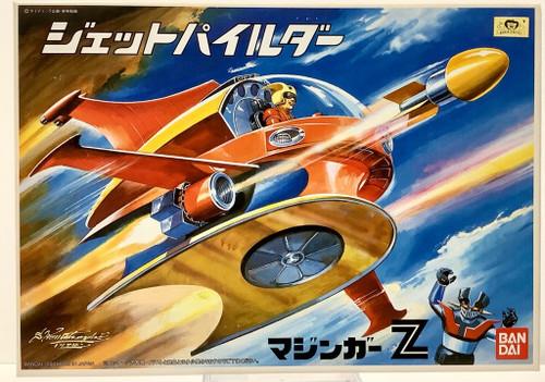 Mazinger Z: Plastic Model Kit - Jet Pilder (105017232)
