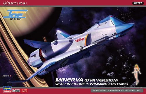 Crusher Joe: 1/400 Plastic Model Kit - Minerva (OVA Version) w/ Alfin Figure (Swimming Costume)
