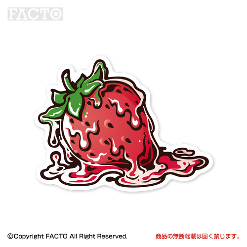 Facto: Strong Sticker - FooRider (1ASBB016) (Small)