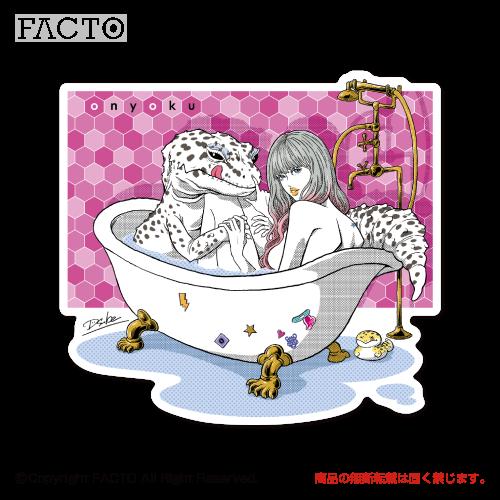 Facto: Strong Sticker - Dsuke (Large) (3USDB067)