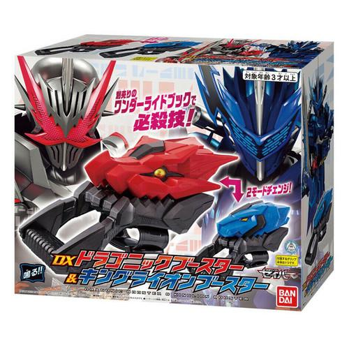 Kamen Rider Saber: DX Dragonic Booster & Kinglion Booster