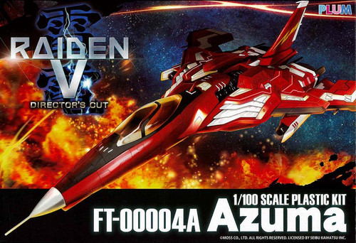 Raiden V Director's Cut: 1/100 Scale Plastic Model Kit - FT-00004A Azuma