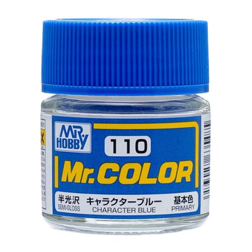 Mr. Hobby: Paint Jar - Mr. Color C110 Semi Gloss Character Blue