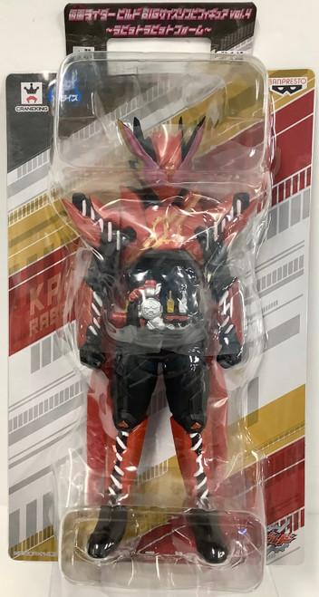 Kamen Rider Build: Big Size Sofubi Figure Vol.4 - Rabbit Rabbit Form (105019527)