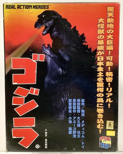 Godzilla: Real Action Heroes - Godzilla 1954 (105019751)