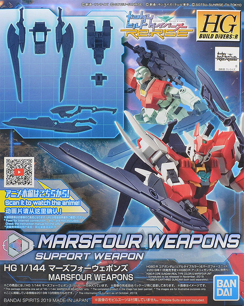 Gundam Build Divers: HGBF 1/144 Scale Model Kit - Marsfour Weapons