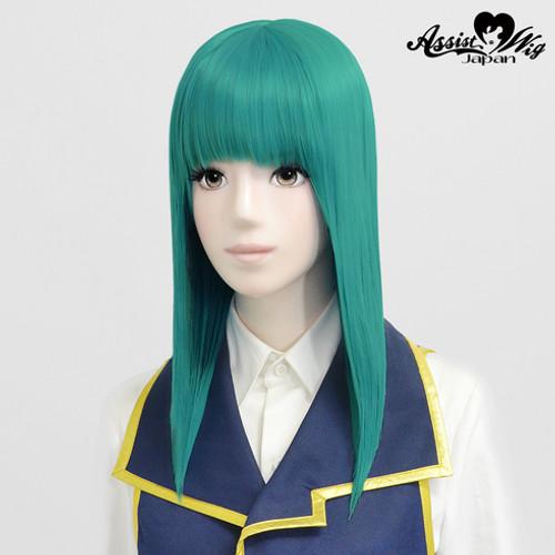 Assist: Pure Medium Wig - Green 26 (Basic) (12346)