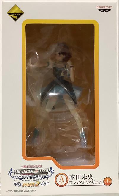 Idol Master Cinderella Girls: Ichiban Kuji Premium Prize A - Honda Mio Premium Figure (105021016)