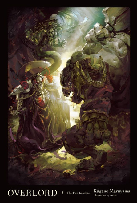 Overlord Vol. 8 (Novel) (Hardcover)