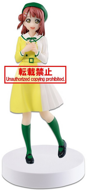 Love Live! Nijigasaki Academy School Idol Club: Non-Scale Figure - Uehara Ayumu (Mirai Harmony)