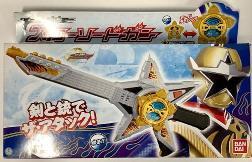 Shuriken Sentai Ninninger: Star Sword Gun (105022066)
