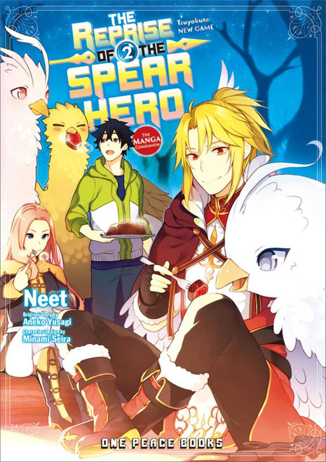Reprise Of The Spear Hero (Manga) Vol. 2